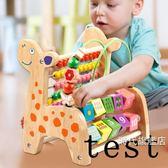 0-1-2-3周歲半嬰兒智力益智玩具12月女孩寶寶早教繞珠串珠積木男一件免運