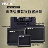 220VMIGHTY8W效果器失真電吉他數字音箱「交換禮物」YXS