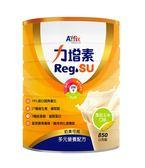 【力增素】多元營養配方 香甜玉米口味850g(罐)