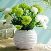 小清新康乃馨仿真花套裝餐桌假花小盆栽裝飾花藝假花茶幾客廳擺件 深藏blue