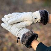 手套 騎車保暖防風防水毛口手套女士加絨加厚防寒分指手套 巴黎春天