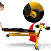 仰臥板 仰臥起坐健身器材家用多功能啞鈴凳健身器收腹器腹肌板 df3767【大尺碼女王】