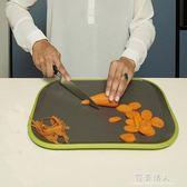 家用多功能塑料長方形菜板兒童寶寶輔食水果分類切菜砧板 完美情人
