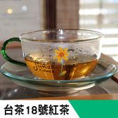 [杉林溪茶葉生產合作社] 【台茶18號紅茶】久浸不苦澀 ,自然香甜好味道,在家來個貴婦級午茶