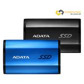 威剛ADATA SSD SE800 512G 外接式固態硬碟SSD(黑/藍)