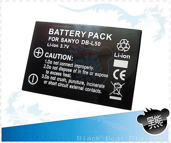黑熊館 SANYO 數位相機 FH1 TH1 WH1 HD1000 HD1010 HD2000 專用 DBL50 DBL-50 高容量防爆電池 2X0