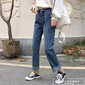 2019牛仔褲女學生韓版高腰長褲寬鬆復古直筒港味九分褲子『韓女王』