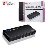 [富廉網] DigiSun VH651 3D HDMI五進一出切換器