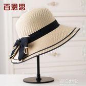 草帽女夏天大沿防曬遮陽帽子沙灘太陽帽折疊出游休閒韓版百搭英倫『潮流世家』