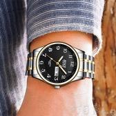手錶 雙日歷男士老人手錶防水大錶盤數字中老年人錶學生電子石英錶男錶 盯目家