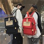 後背包 書包男大學生時尚潮流ins風女韓版初中高中簡約大容量背包雙肩包 卡洛琳