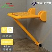 廁所扶手 淋浴凳座椅無障礙浴凳衛浴扶手尼龍座椅扶手老年人座椅浴凳 完美計畫