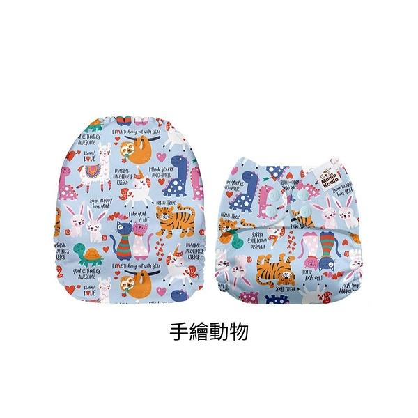 口袋型環保布尿布/手繪動物【Mama Koala】
