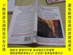 二手書博民逛書店HOW罕見TO KEEP YPUR FEET LEGS HEAL