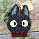 魔女宅急便 KIKI 小黑貓 鑰匙扣 錢包 吊飾 日本正版