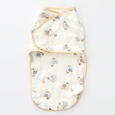 【奇哥】竹纖維紗布子宮包巾-快樂小雞