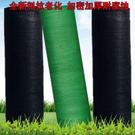 遮陽網 遮陽網防曬網加密加厚隔熱網遮陰網遮光網太陽網農用大棚養殖