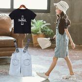 女童牛仔背帶短褲夏裝新款小女孩中大兒童連體吊帶褲寬松套裝 秘密盒子