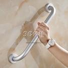太空鋁無障礙衛生間廁所浴室老人安全扶手 墻壁防滑拉手把手