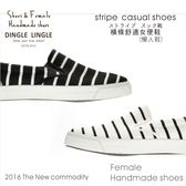 Dingle丁果ღ台灣製造MIT橫條文舒適懶人鞋*2色