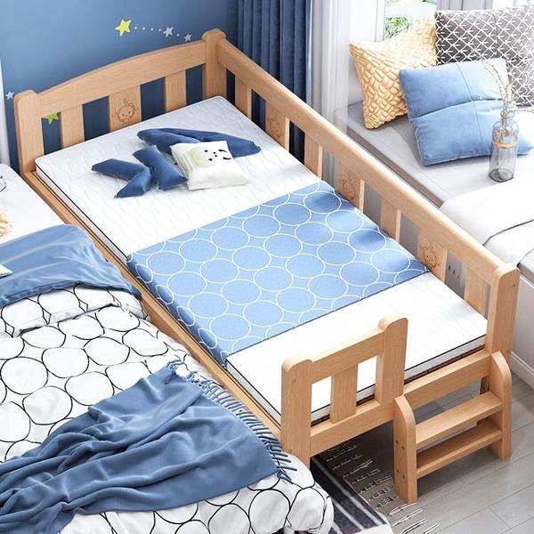 實木兒童床 男孩單人床女孩公主床加寬小床邊兒童床拼接大床TW【快速出貨八折搶購】
