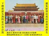 二手書博民逛書店罕見工農兵畫報(1975.5,1975年第5期)Y20995 出版1975
