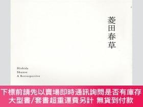 二手書博民逛書店Hishida罕見Shunso: A Retrospective 菱田春草展「藝術|設計」Y374551 菱田