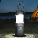 駱駝戶外野營燈兩用節能露營燈應急照明燈帳篷燈地攤便攜經濟掛燈 3C優購