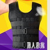 跑步鉛塊負重背心鋼板沙衣隱形超薄男訓練衣沙袋馬甲裝備運動套裝TT1646『麗人雅苑』
