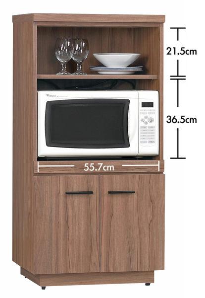 【森可家居】比堤2x4尺柚木色餐櫃 7JX214-3 矮廚房收納櫃 電器櫃 木紋質感 無印北歐風