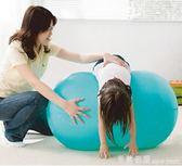 瑜伽球 加厚防爆膠囊花生球健身球瑜伽球兒童感統訓練球康復訓練用球 米蘭街頭