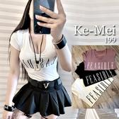 克妹Ke-Mei【AT68161】FEASIR獨家深V彈力棉低胸短袖T恤上衣