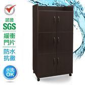 SGS 防潮抗蟲蛀緩衝塑鋼三層三開門置物碗盤櫃  4色