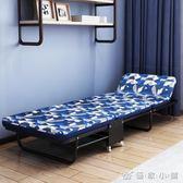 三折海綿床單人折疊床午休床簡易床行軍床雙人床午睡 Igo 優家小鋪