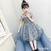 中大童超洋氣時尚夏季紗裙10兒童公主女童洋裝2019夏裝新款裙子12歲潮流LB14441【123休閒館】