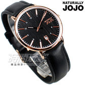 NATURALLY JOJO  經典簡約 髮絲紋 日期顯示 真皮腕錶 女錶 黑x玫瑰金 JO96898-88R
