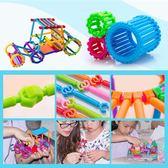 兒童聰明魔術棒積木塑料拼插3-6-7-8周歲男孩女孩益智力拼裝玩具