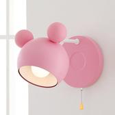 壁燈 創意兒童壁燈韓式可愛卡通米奇床頭燈臥室北歐ins現代時尚公主房