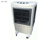 派樂 獅皇商業用水冷扇-JC05(1入)...