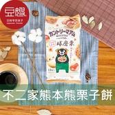 【豆嫂】日本零食 不二家 熊本熊 栗子烘焙餅乾(14枚)