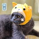 可愛寵物頭套同款粉色小豬貓咪帽子用品小型犬狗搞怪頭飾裝扮【小獅子】