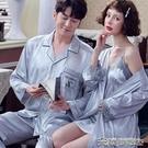 睡衣 情侶睡衣女性感夏季韓版冰絲綢吊帶睡裙春秋夏天公主風短袖兩件套 17【快速出貨】