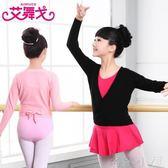 女童舞蹈練功服毛線衫開衫外套