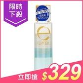 日本 Excel 速效眼唇卸妝液(80ml)【小三美日】原價$390