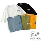 EASON SHOP(GW5158)實拍...