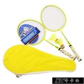 兒童羽毛球拍套裝球拍兒童羽毛球拍【牛年大吉】