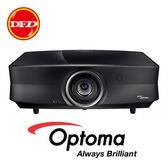 (精美組)OPTOMA 奧圖碼 UHC68 4K投影機 UHD雷射 家庭劇院 超長效 3000流明 公貨 送100吋精緻手拉布幕