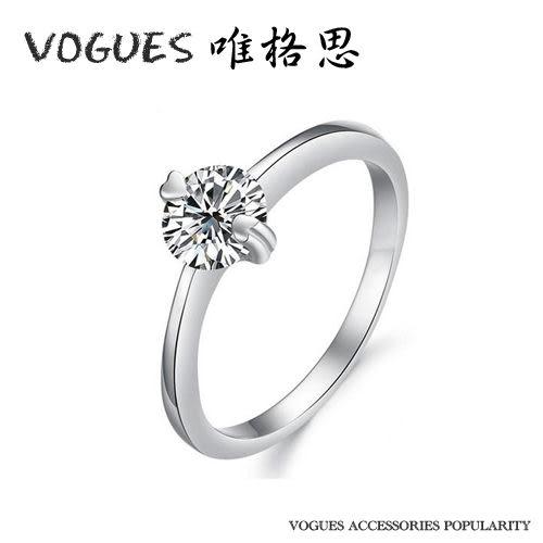 電鍍白金鑲鑽戒指  情人節禮物【Vogues唯格思】D047
