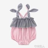 嬰兒哈衣女嬰公主衣服三個月女寶寶夏裝可愛包屁衣夏季連體衣爬服 布衣潮人