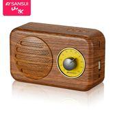 T1無線藍芽音箱重低音收音機插卡手機復古迷你小音響 卡布奇诺
